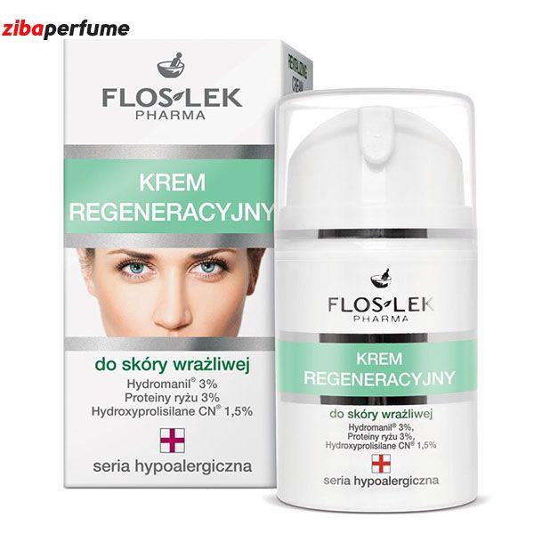 کرم احیا کننده و آبرسان پوست های حساس فلوس لک
